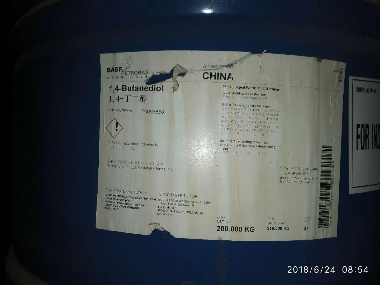 昌乐县回收硫脲大量回收